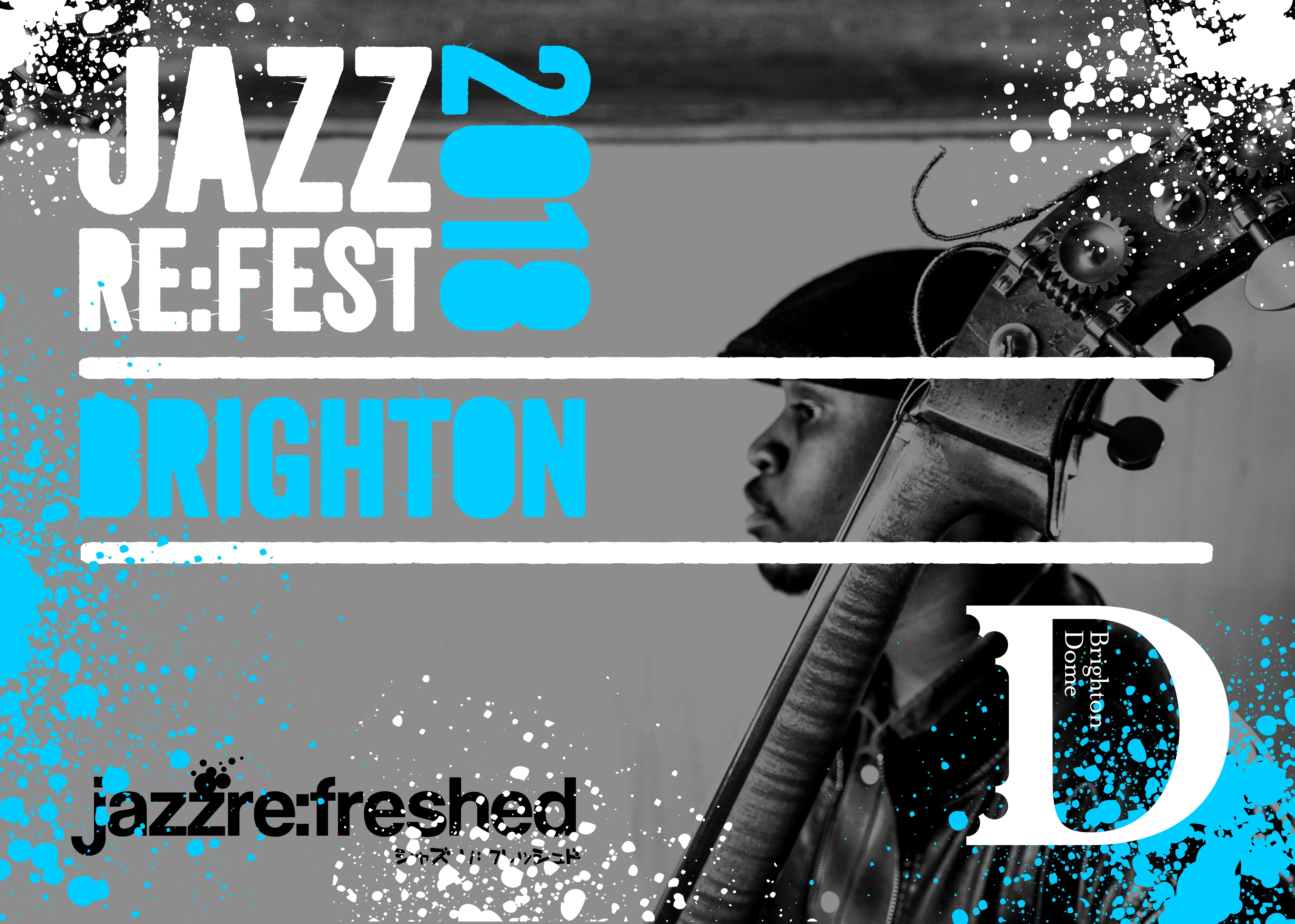 Jazz re:freshed: The Open Fund for Organisations